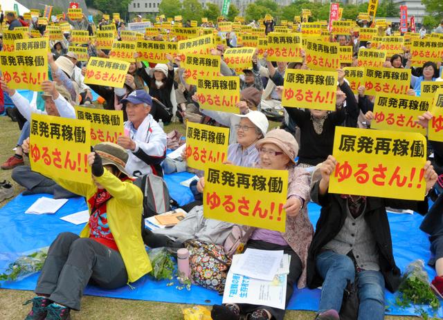 原発再稼働に反対する意思を一斉に示す参加者たち=松山市堀之内