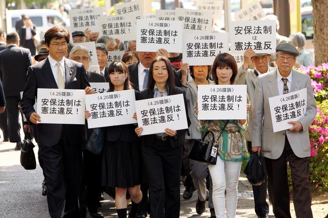 安保法制を違憲として提訴のため東京地裁に入る原告団ら=26日午後1時57分、東京・霞が関、林紗記撮影