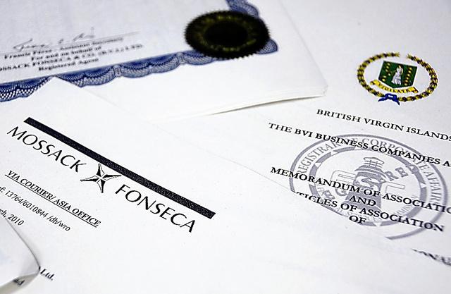タックスヘイブンに設立された日本関連の会社の書類がパナマ文書に含まれていた