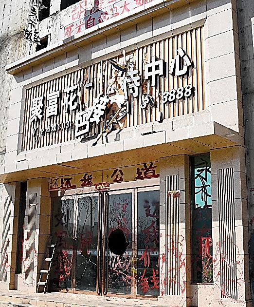 炭鉱の街の苦悩@中国
