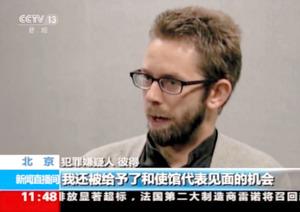 中国、海外NGOの統制を強化 管理法制定、警察が監督