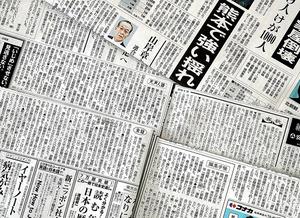 熊本の地震を報じた16日付の朝日新聞、毎日新聞、日本経済新聞、読売新聞の朝刊のコラム