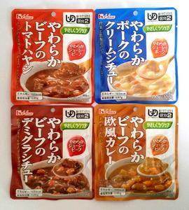 ハウス食品「やさしくラクケア」シリーズ、「やわらか」洋食4品(オープン価格)