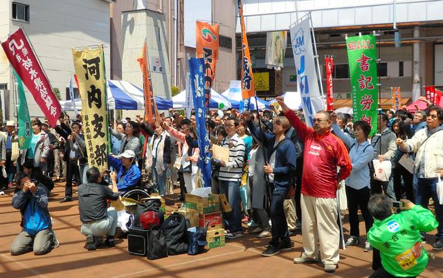暮らしの底上げ実現を誓った県メーデー中央大会=宇都宮市のオリオンスクエア