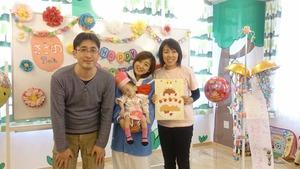 前中咲乃ちゃんの2歳のお誕生日=前中さん提供