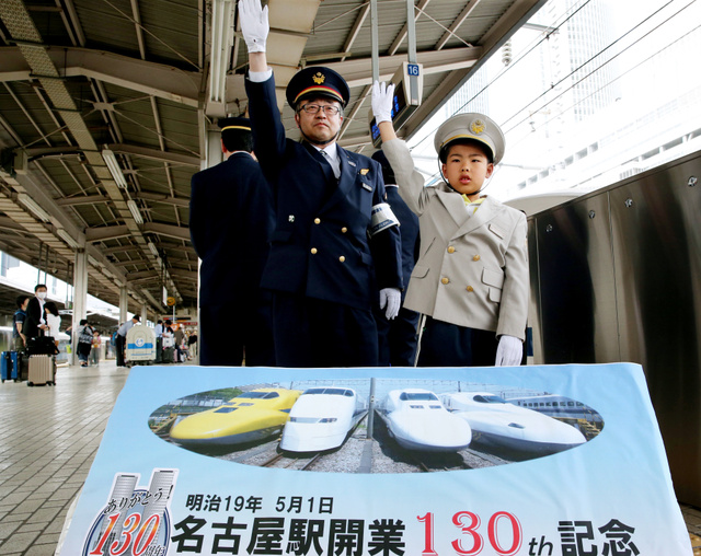 新幹線ホームで出発合図体験を行う子ども=1日午後、名古屋市中村区のJR名古屋駅、吉本美奈子撮影