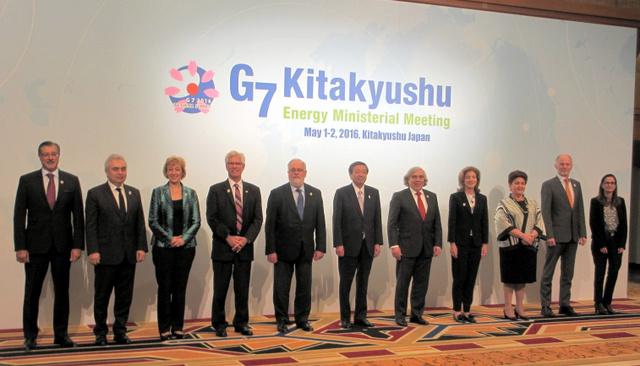 G7エネルギー相会合に参加した各国の閣僚たち=北九州市