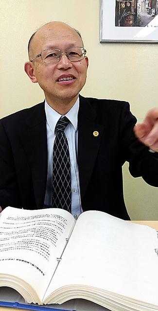 井戸謙一弁護士