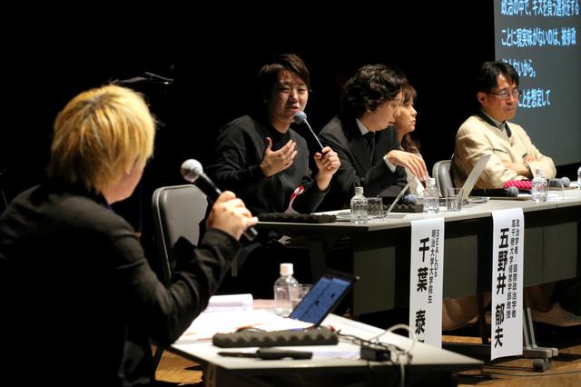 津田大介さん(手前)をコーディネーターに、SEALDsの千葉泰真さん(中央)らパネリストが活発な議論を交わした=3日午後、神戸市、時津剛撮影