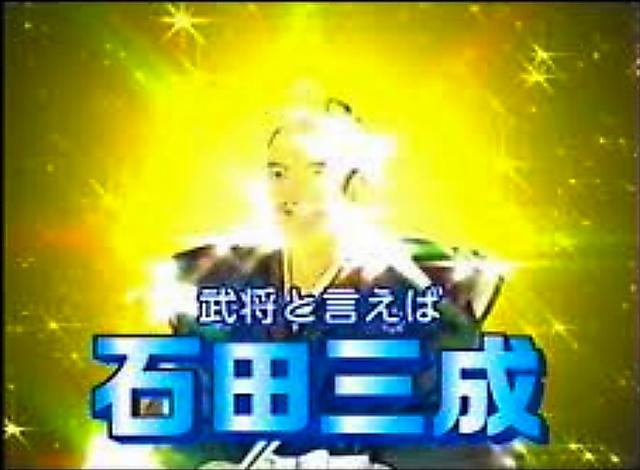 <滋賀県 三成の動画>滋賀県の石田三成発信プロジェクトの動画