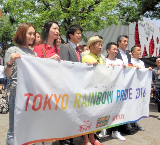 「東京レインボーパレード2016」の出発を待つ細野豪志衆院議員(右から2番目)ら=8日午後、東京・代々木公園、二階堂友紀撮影