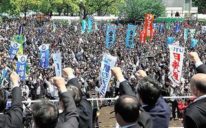 連合のメーデー中央大会で気勢を上げる参加者ら=4月29日午前、東京・代々木公園、越田省吾撮影