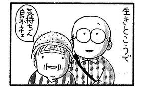 (C)「ペコロスの母の贈り物」(朝日新聞出版)の一コマ