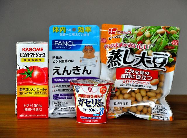 健康への働きをパッケージに記した各社の機能性表示食品