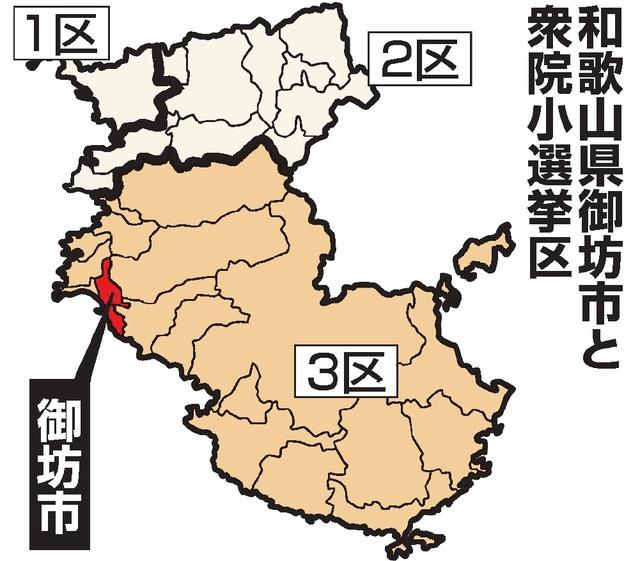 和歌山県御坊市の地図