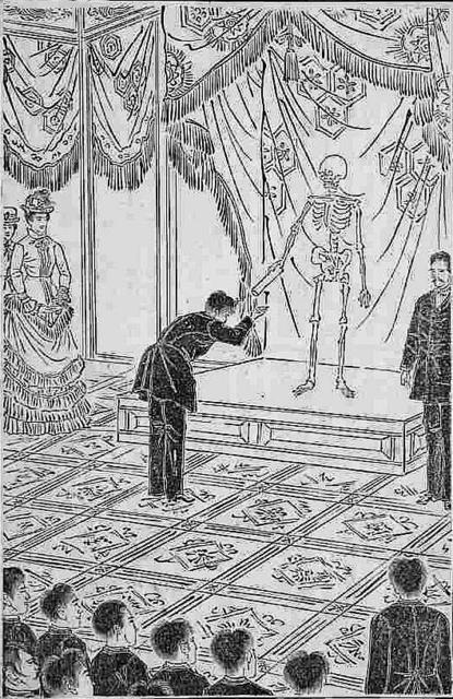 頓智協会雑誌第28号(1889年)掲載の「頓智研法発布式」=伊丹市立美術館提供