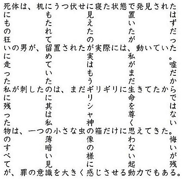 橋本教授のツイッターより