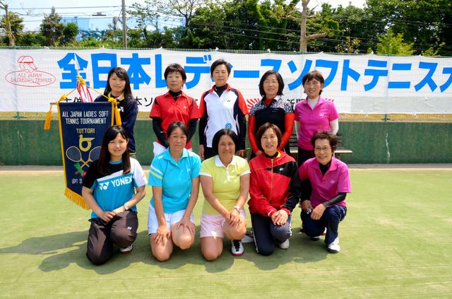 県代表の皆さん=琴浦町の赤碕総合運動公園テニスコート