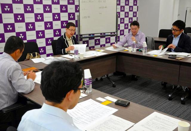 「大学生のキャリア支援を考える会」に集まった大学の担当者たち。就活のあり方などを議論している=東京都中央区