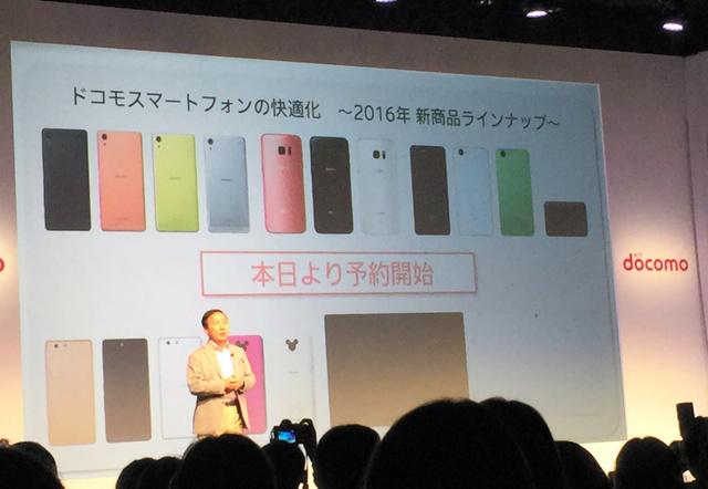 今夏発売の新機種を発表するNTTドコモの加藤薫社長