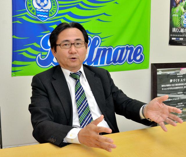 ガイナーレについて話すJ1湘南ベルマーレ会長の真壁さん=神奈川県平塚市