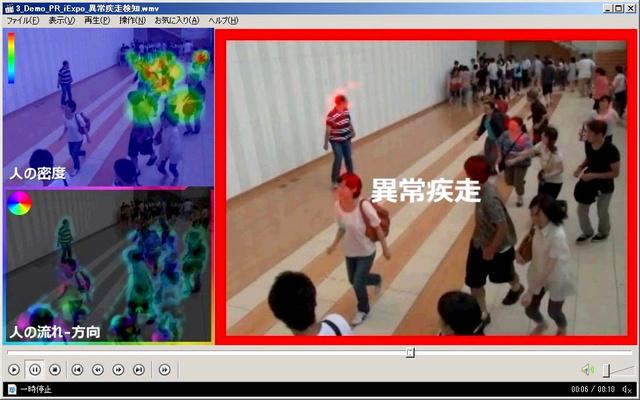 通行中の人が集団で一斉に逃げる行動を検知する。画面中央に「異常疾走」の文字が現れる(NEC提供)
