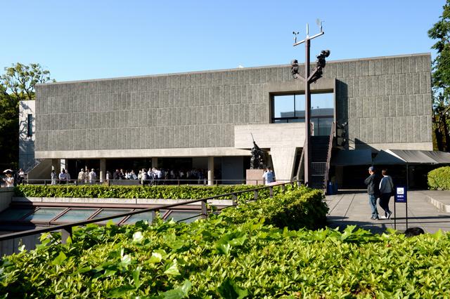 国際記念物遺跡会議の画像 p1_34