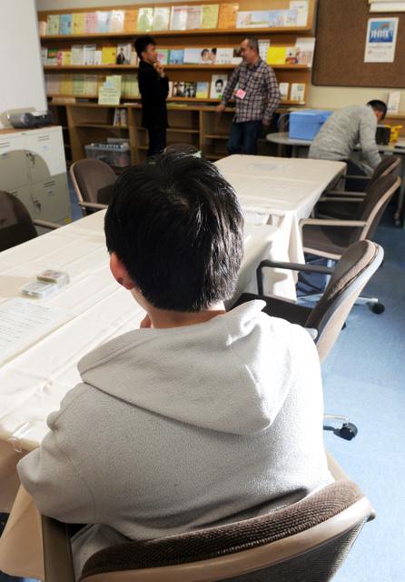 「フレンドシップよこはま」に参加したLGBTの男性=3月19日、横浜市戸塚区、天田充佳撮影