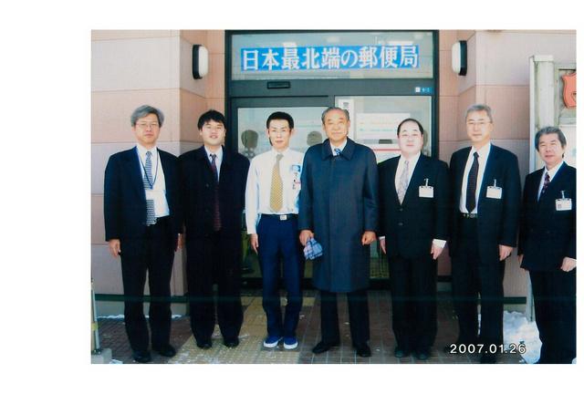 総裁になり、全国各地の郵便局を積極的に訪れた。北海道稚内市の宗谷岬郵便局で、職員と=2007年1月、商船三井提供