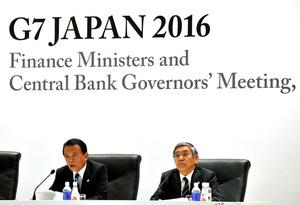 G7財相会議が閉幕 財政出動に慎重な意見も