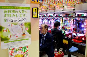 新台入れ替え自粛のポスターが貼られたパチンコ店「新宿アラジン」=東京都新宿区西新宿、工藤隆治撮影