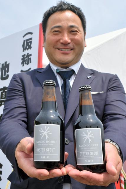 大槌産カキを使った「オイスタースタウト」を持つ吉田秀則・代表取締役CEO=大槌町