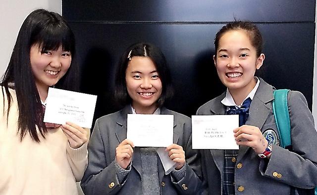オバマ大統領に広島訪問を促す手紙を書いた(右から)足立愛音さん、石川智尋さん、右田未来さん=石川さん提供