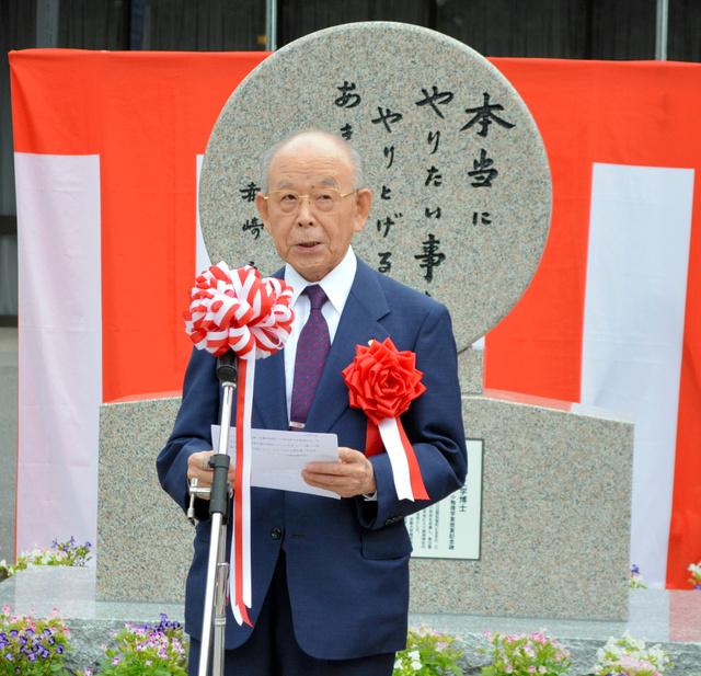 ノーベル賞受賞の記念碑について謝辞を述べる赤崎勇さん=鹿児島市山下町