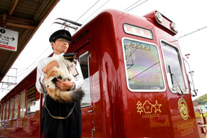 「ななつ星」より手軽な「うめ星」電車 和歌山電鉄