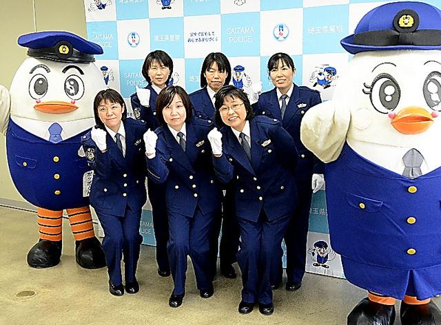 埼玉県警察部 - JapaneseClass.j...