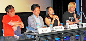 「ゲンロンカフェ沖縄出張版2」で琉球独立論について議論する登壇者=27日、那覇市・桜坂劇場