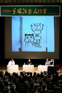 画力対決、会場沸く 手塚治虫文化賞贈呈式