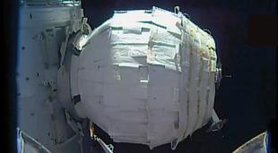 「宇宙ホテル」試験用施設、膨らまし成功 ISSに設置