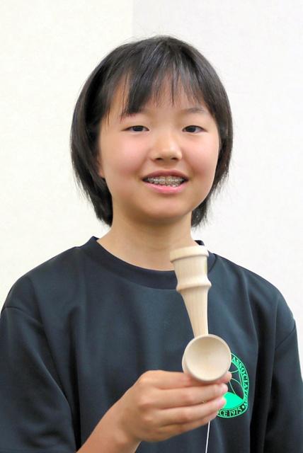全日本けん玉道選手権大会で初出場で優勝した八尾雪瑛さん