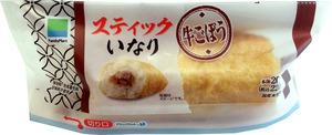 新感覚「スティックいなり」発売 ファミリーマート