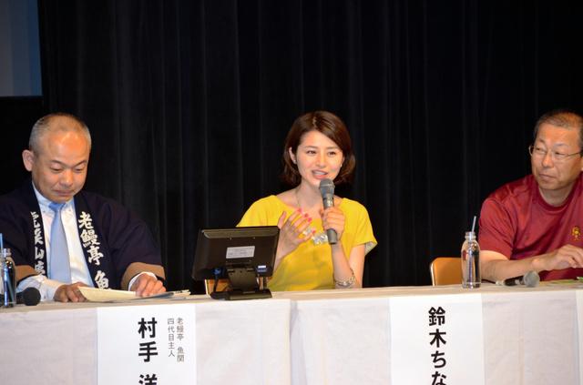鈴木ちなみさん(中央)らによるトークセッション=多治見市笠原町