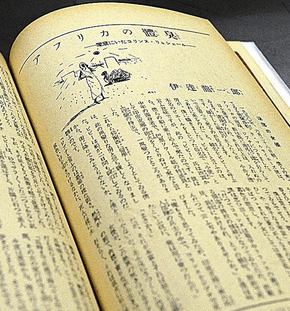 別名で書いたとみられる短編小説が載った「オール読物」=日本近代文学館所蔵