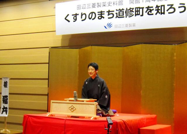 創作落語「薬屋俥」を演じる桂福丸さん