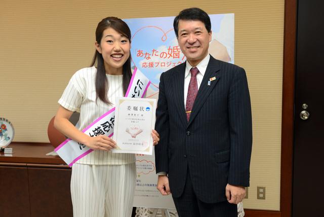 にいがた婚活応援大使に任命された横澤夏子さん(左)と泉田裕彦知事=新潟市中央区の県庁