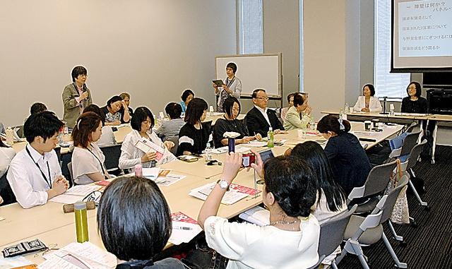 女性団体が開いた集会で、今後の取り組み方について意見を出し合った=2日、参院議員会館、田中聡子撮影