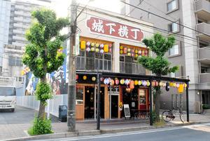 にぎやかに飾り付けられた「城下横丁」=福山市笠岡町