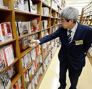 売り場を回る福嶋聡さん。…