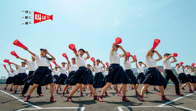 大会歌「栄冠は君に輝く」に合わせ高校生が躍動するダンスCM