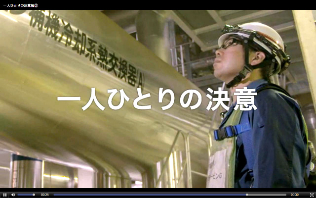 柏崎刈羽原発のCM(東京電力提供)